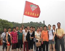 2014年郁康员工旅游团