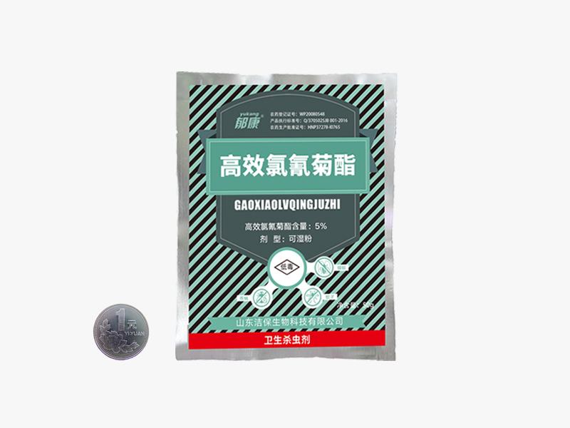 郁康5%高效氯氰菊酯可湿性粉剂