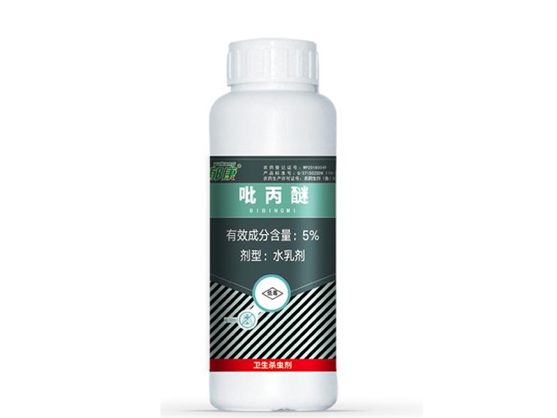 郁康5%吡丙醚水乳剂