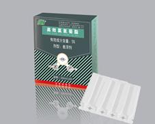 郁康5%高效氯氰菊酯悬浮剂20ML/支