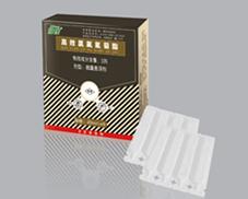 郁康10%高效氯氟氰菊酯微囊悬浮剂20ML/支