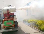预防登革热,超低喷洒灭蚊虫!