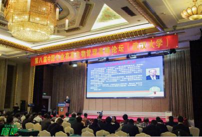 山东洁保应邀参加第八届中国专业有害生物管理高峰论坛(武大虫控论坛)