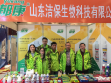 山东洁保亮相2017中国虫控药械产品信息交流活动(青岛展会)