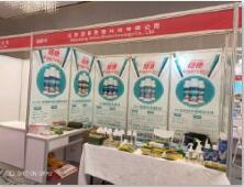 山东洁保-郁康2019年4月参加中国卫生有害生物防制大会