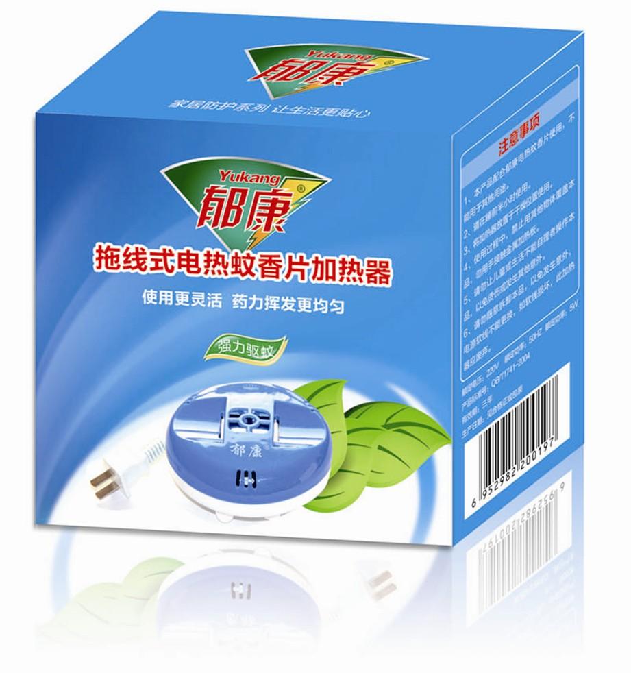 郁康拖线式电热蚊香片加热器