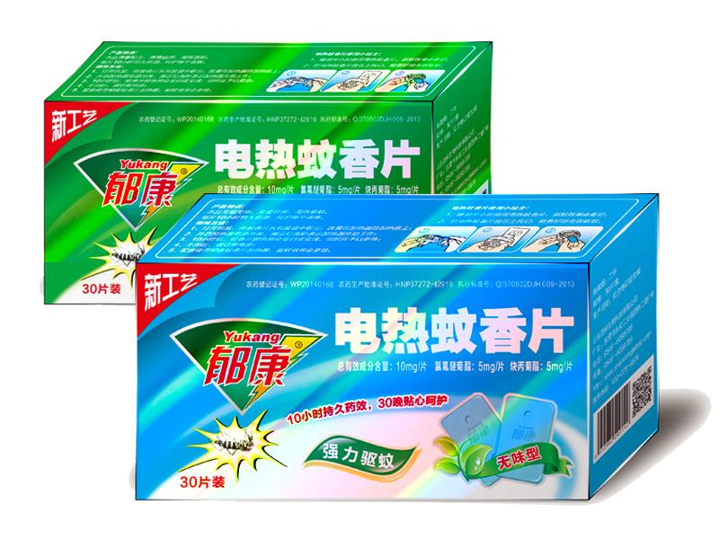郁康电热蚊香片