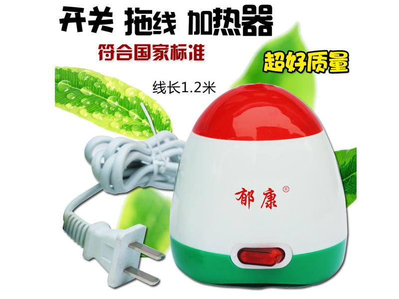 郁康拖线式电热蚊香液加热器