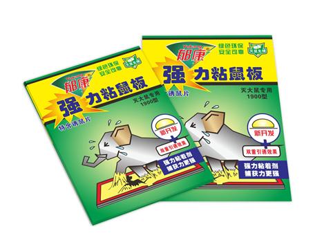 郁康灭鼠粘捕胶系列-精装粘鼠板A