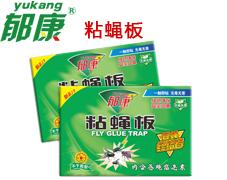郁康灭蝇粘捕胶系列-粘蝇板